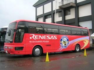 ルネサス高崎のバス