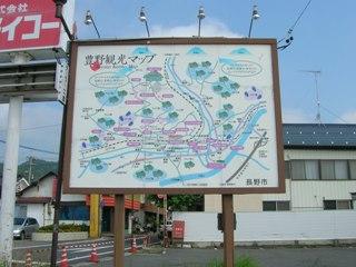 豊野観光マップ